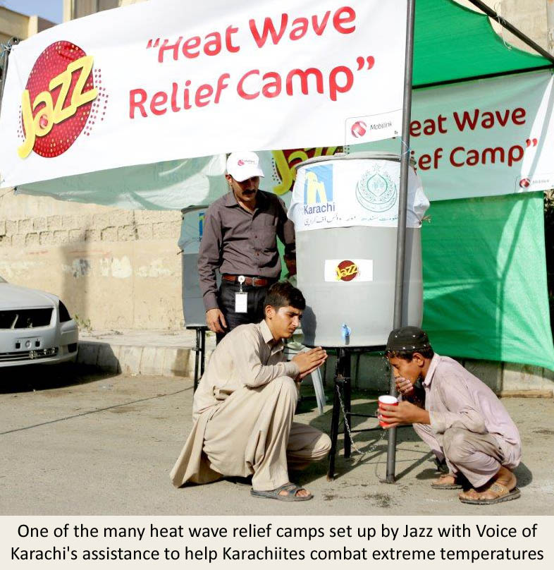 Mobilink Heat Wave Camp With English Caption (1)