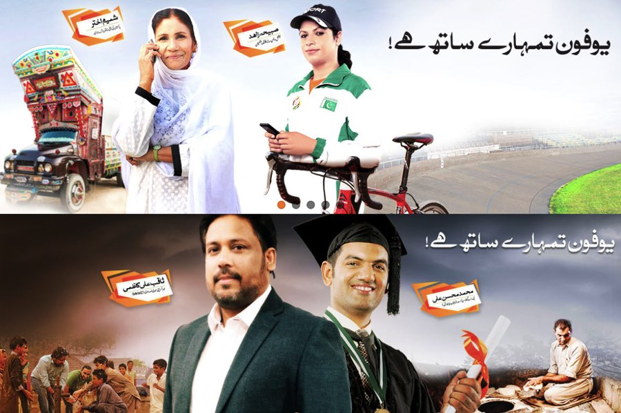 Ufone-heroes-of-pakistan