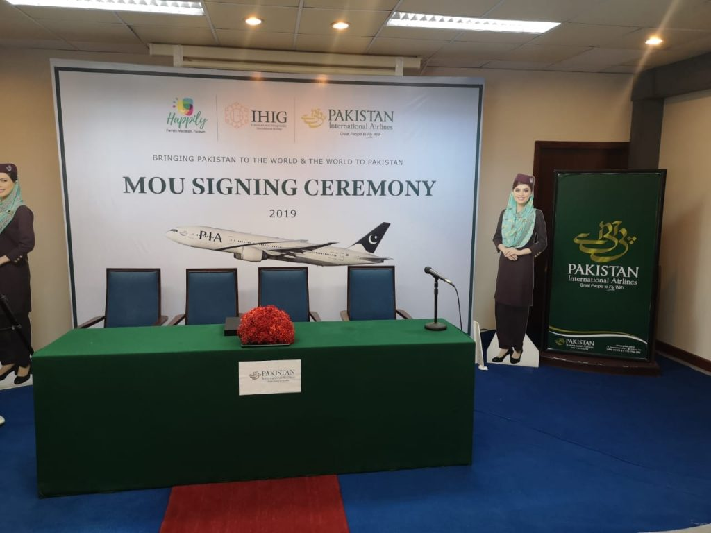 IHIG and PIA Partner to Promote PM Vision on Tourism