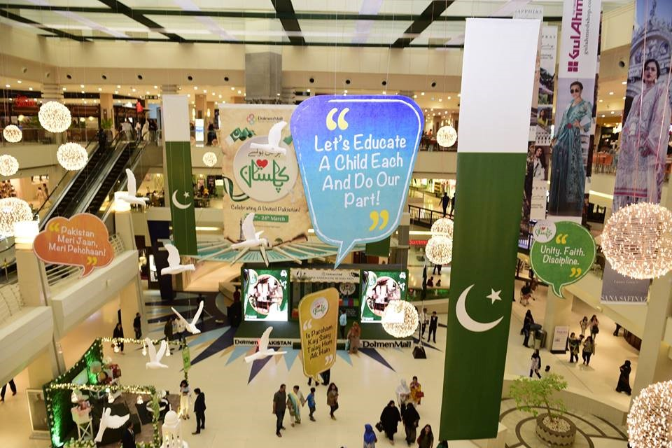 Dolmen Mall is celebrating Pakistan Day by Unifying the Colours of Pakistan at all three malls!
